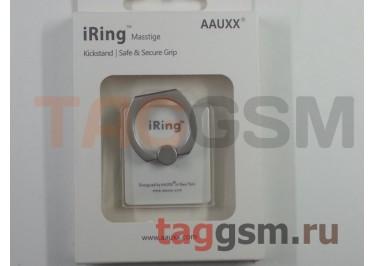 Держатель для мобильных телефонов Mobile Phone Ring Stent 360 iRing (белый)