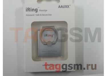 Держатель для мобильных телефонов Mobile Phone Ring Stent 360 iRing (серебро)