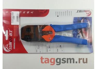 Инструмент для обжима сетевого кабеля SUNKIT SK-868E