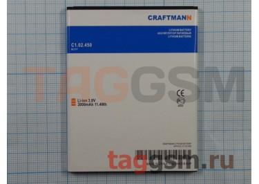 АКБ CRAFTMANN для Lenovo S930 3000mAh Li-Pon