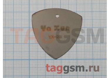 Медиатор Yaxun YX-2B (металл)