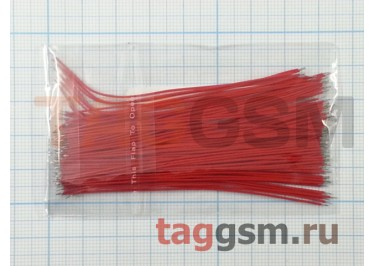 Провода для пайки 8см - 100шт, красные