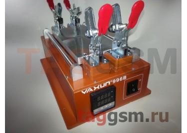 Станок для разборки сенсорных модулей YAXUN 996В