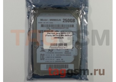 "Жесткий диск 250Gb 2.5"" UTania, SATA-lll 8Mb 5400rpm (MM802JS) (HDD)"