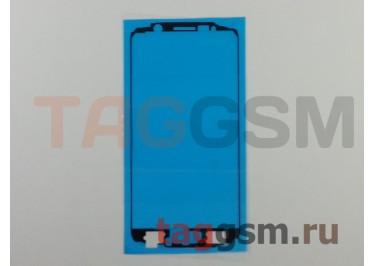 Скотч для Samsung G920 Galaxy S6 под дисплей