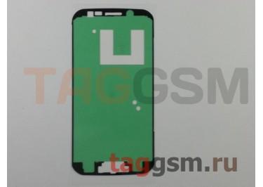 Скотч для Samsung G925 Galaxy S6 Edge под дисплей