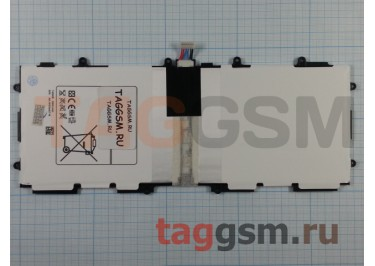 АКБ для Samsung P5200 / P5210 (T4500E), оригинал