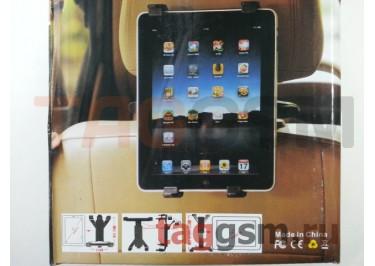 Автомобильный держатель для iPad / PDA / GPS / TV на шарнире с креплением за подголовник