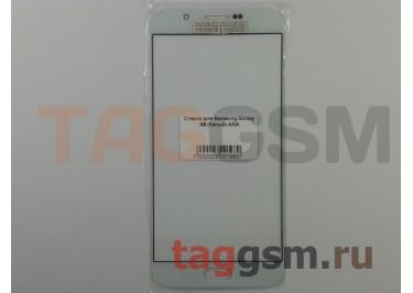 Стекло для Samsung A800 Galaxy A8 (белый), ААА