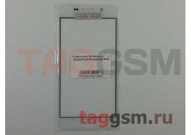 Стекло для Samsung Galaxy A3 / A310 (2016) (белый), AAA