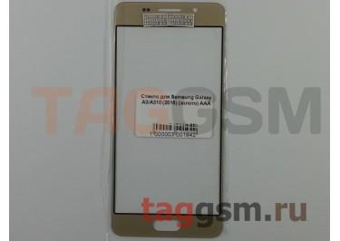 Стекло для Samsung Galaxy A3 / A310 (2016) (золото), AAA