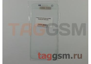Стекло для Samsung G930 Galaxy S7 (белый), ААА