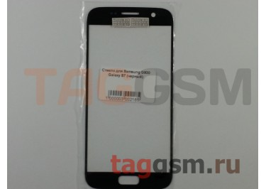 Стекло для Samsung G930 Galaxy S7 (черный), ААА