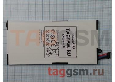 АКБ для Samsung P1000 (SP4960C3A), оригинал