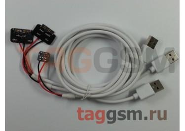 Провода питания для проверки iPad3 / 4 / 5 / 6 / Air / Air2