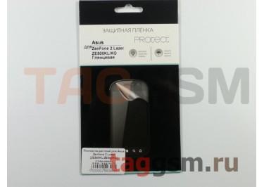 """Пленка на дисплей для Asus Zenfone 2 Laser (ZE500KL / ZE500KG) (5.0"""") (глянцевая)"""