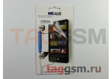 Пленка на дисплей для Sony Xperia Z5 mini / Compact (E5823) (глянцевая)
