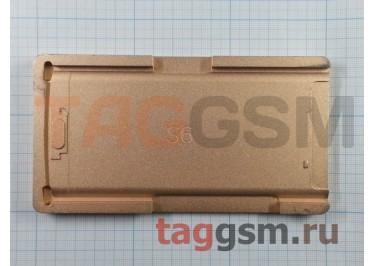 Форма для склеивания дисплея и стекла Samsung G925 Galaxy S6 Edge (алюминий)