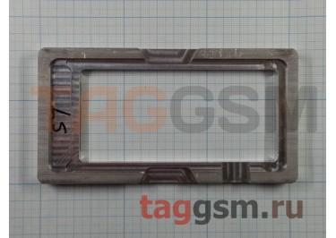 Форма для склеивания дисплея и стекла Samsung G930 Galaxy S7 (алюминий)