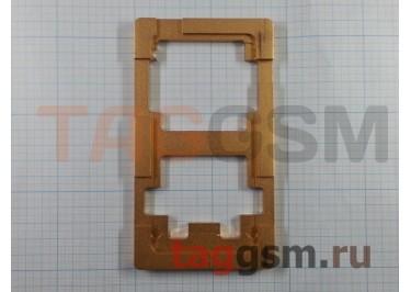 Форма для склеивания дисплея и стекла Samsung G920 Galaxy S6 (алюминий)