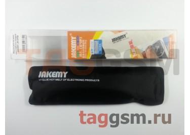 Мешок для снятия сенсора JAKEMY JM-OP09