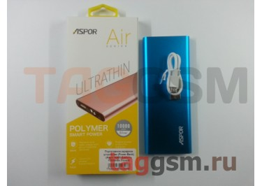Портативное зарядное устройство (Power Bank) (Aspor A383) Емкость 10000mAh (синий)