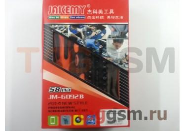 Набор отверток JAKEMY JM-6092B (58 в 1)