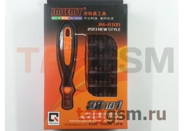 Набор отверток JAKEMY JM-8109 (38 в 1)