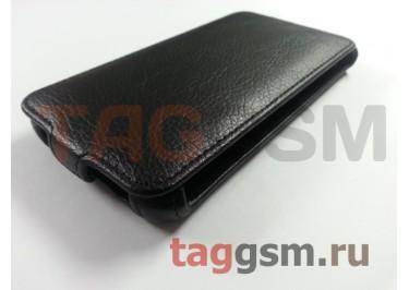 Сумка футляр-книга Armor Case для Lenovo IdeaPhone S660 (черная в коробке)
