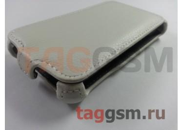 Сумка футляр-книга Armor Case для LG L60 X145 (белая в коробке)