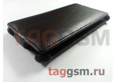 Сумка футляр-книга Armor Case для HTC Desire 600 (чёрная в коробке)