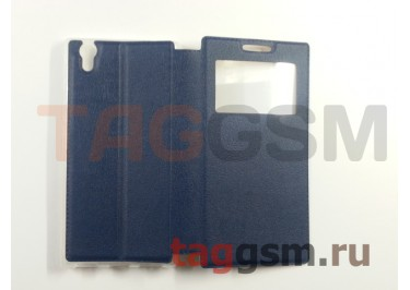 Сумка футляр-книга Armor Case для Lenovo P70 (Book с окном синяя)