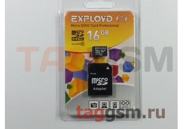 Micro SD 16Gb Exployd Class 10 с адаптером SD
