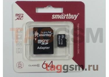 Micro SD 64Gb Smartbuy Class 10 с адаптером SD
