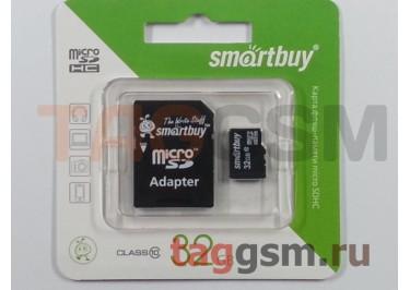 Micro SD 32Gb Smartbuy Class 10 с адаптером SD