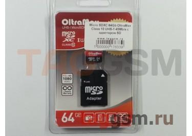 Micro SD 64Gb OltraMax Class 10 UHS-1 45Mb / s с адаптером SD