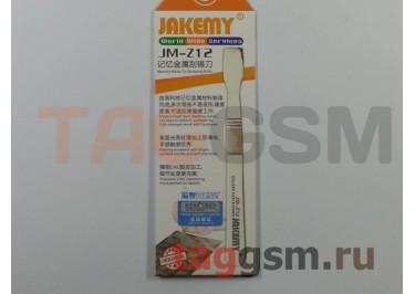 Лопатка (скребок) JAKEMY JM-Z12