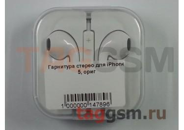 Гарнитура стерео для iPhone 5, ориг