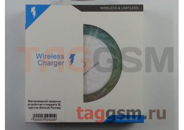Беспроводное зарядное устройство стандарта Qi, круглое (белый) Fantasy
