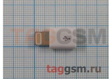 Адаптер зарядного устройства Micro USB -> iPhone 5 / iPhone 6 / iPad Air