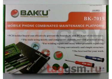 Набор инструментов Baku BK-7015 (монтажный стол, держатель плат, отвертки для iPhone / iPad / iMac)