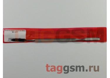 Лопатка двухсторонняя Baku BK-7277