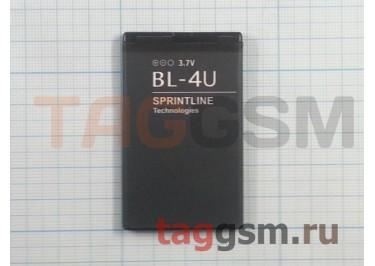 АКБ для Nokia BL-4U 8800Arte / 3120c / 5330 / 5730 / 6600s / E66 / E75 / 5530 SPRINTLINE