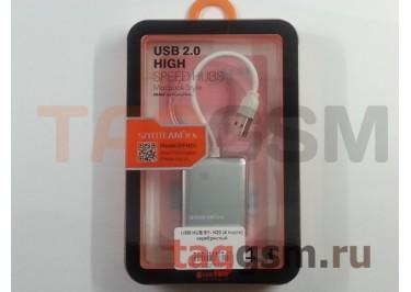 USB HUB SY- H20 (4 порта) серебристый