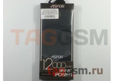 Портативное зарядное устройство (Power Bank) (Aspor A386, 2USB выхода 1000mAh  /  2400mAh) Емкость 12000mAh (черный)