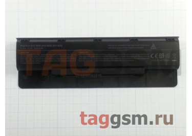 АКБ для ноутбука Asus N46 / N46V / N46VM / N46VZ / N56 / N56V / N76V / N76VB / N76VJ / N76NM / N76VZ, 5200mAh, 10.8V (ASN560LH)