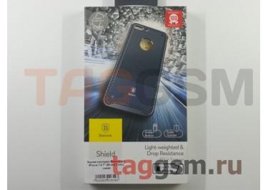 """Задняя накладка Baseus для iPhone 7 4.7"""" (Shield Case), синяя"""