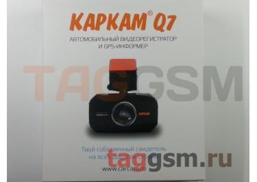 Видеорегистратор КАРКАМ Q7