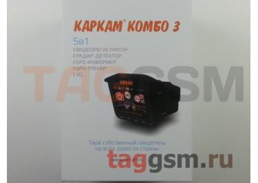 Видеорегистратор КАРКАМ Комбо 3 + Sim - карта