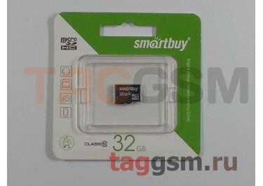 Micro SD 32Gb Smartbuy Class 10 без адаптера SD